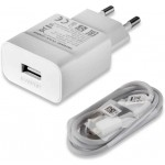 HUAWEI FAST CHARGER AP32 MICRO-USB WHITE